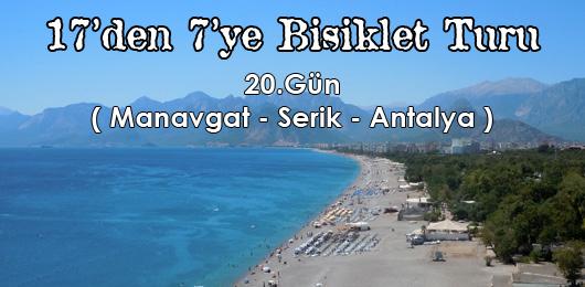 17-7-banner-20-gun